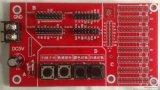 LED显示屏模组多功能测试老化卡