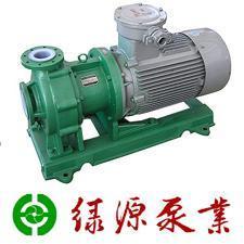 绿源牌IMD型衬氟磁力泵