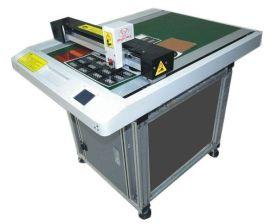 电子材料模切打样机(S-0609A)