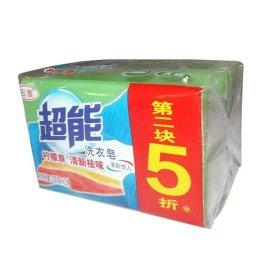 肥皂(1)
