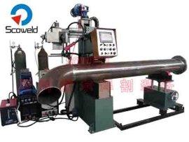 管道预制自动焊机(PAWM-24)