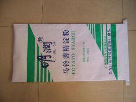 食品 面粉 大米 包装袋
