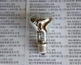 节能卤素灯R63反射灯泡