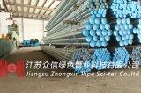 DN-25 雙金屬複合管 不鏽鋼管 無縫鋼管 石油鋼管