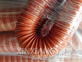 深圳高温软管,深圳高温风管,深圳耐热风管