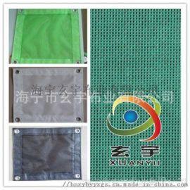 供应蓝色绿色高强纱围裙网格布