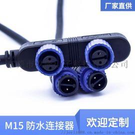 M15-2芯一拖二尼龙LED路灯防水连接器厂家直供