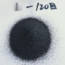 本格供应人造石用黑色石英砂 耐磨地坪金刚砂 亮黑砂