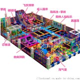 室内超级跳床儿童蹦蹦床厂家,成人大型蹦床公园