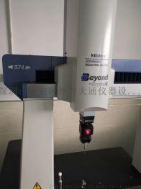三丰Beyond-Crysta 574三坐标测量机