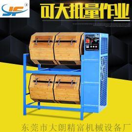 供应干式竹木滚筒五金塑胶镜面光饰机
