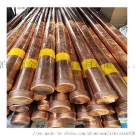 金瑞安纯铜离子接地极 铜包钢接地极