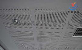 地下室防潮隔墙穿孔板 岩棉复合硅酸钙板 耐水抗碱化