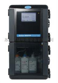 哈希Amtax NA8000用于水质氨氮在线监测