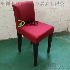 老凤祥牌珠宝凳,柜台专用实木布艺靠背椅子,厂家现货