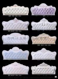 郑州欧式床头厂家直销款式多可定制