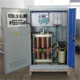 三相全自动电力稳压器SBW-450kva三相稳压器