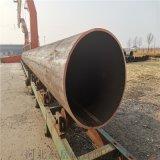 上海 高頻焊直縫鋼管 埋弧焊直縫鋼管