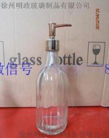 慕斯泡沫起泡瓶洗发水分装瓶洗手液瓶子按压式生产厂家