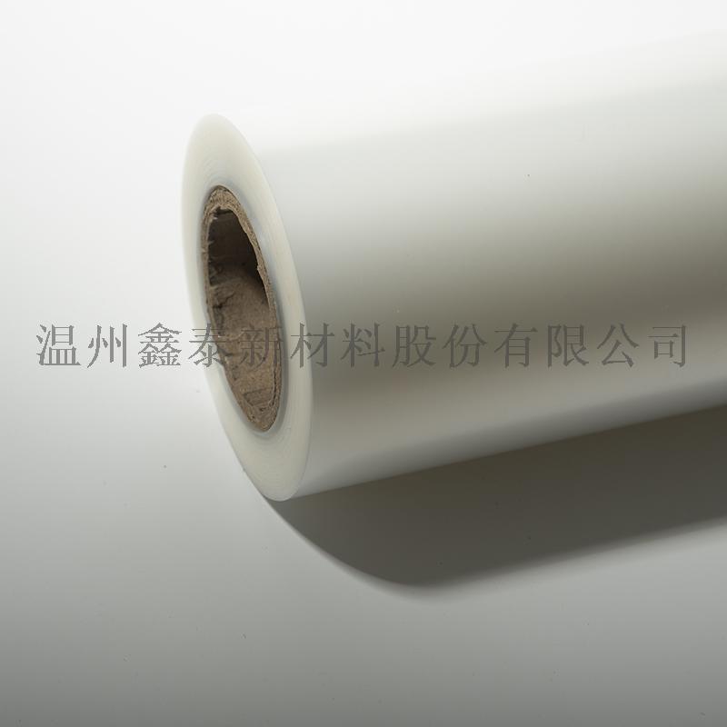 透明0.15-0.2mmpp薄膜鋰電池包裝單面磨砂