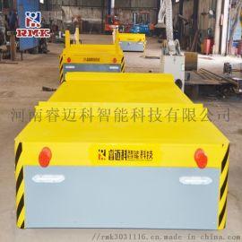 湖南蓄电池无轨电动平车35吨重型无轨搬运平板车