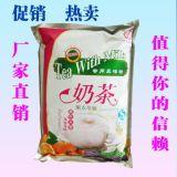 供应爆米花专用果味粉
