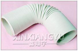 螺旋风管,PP伸缩管,空调排风管