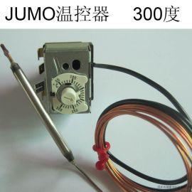 久茂JUMO温控器602031/81交联机挤出机温控器300度