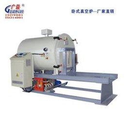 江苏瑞源 三十年品质 化纤行业 真空清洗炉