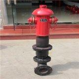 供應消防栓批發室外消火栓SS150/80-1.6