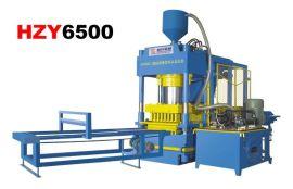 煤矿铜矿废料矿渣成型机 矿粉液压成型机 粉末冶金液压机