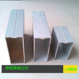 120隐框玻璃幕墙型材120*65明框玻璃幕墙立柱铝型材