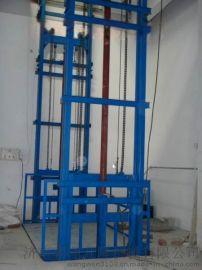 货梯 固定式升降机 升降货梯直销