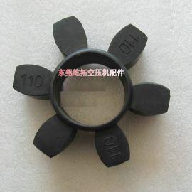 东莞批发康普艾822/830/837空压机联轴器(联轴胶垫)