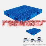 尚簡(SJ)塑膠卡板、塑膠托盤、塑料卡板