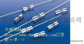 珠三角工廠直銷3.6X10系統3T1A保險絲