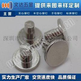 文达铆钉供应GB109-86平头实心铆钉,铁锚钉,不锈钢铆钉