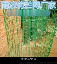 山东荷兰网围栏、养殖围栏网厂家、铁丝围栏网价格