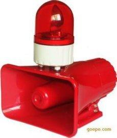 BC-3B声光电子报警器 BC-3B声光电子蜂鸣器