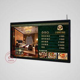 雄霸65寸圆格安卓版壁挂超薄高清屏苹果款高清LED液晶播放器液晶广告机