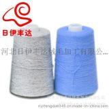 安哥拉手编兔绒绒线 兔绒纱线批发 针织兔绒线TQ兔洗羊绒线批发