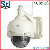 施瑞安云台室外防水球机 无线wifi网络监控摄像  高清夜视 监控摄像头