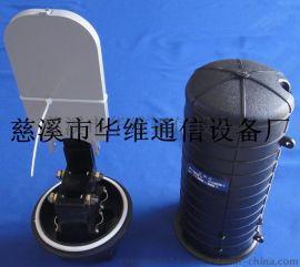 国产立式光缆接头盒 机械密封型帽式二进二出24芯光缆接线盒 光纤盒