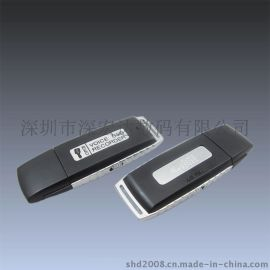 深宏达数码R02录音笔U盘录音笔(8GB)