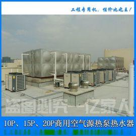 江苏欧贝承接陕西汉中太阳能热水工程