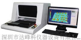3d锡膏测厚仪DT-3000 自动测量三维模型
