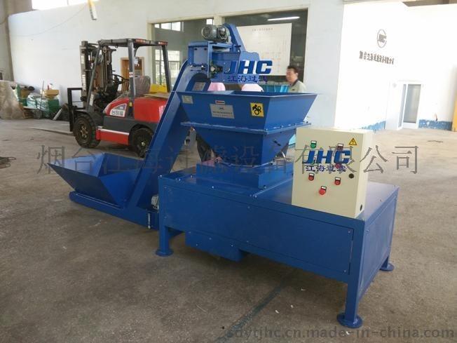 江海(格润)金属粉碎机高效高产质量可靠