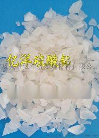 德阳石油化工业用工业无机盐硫酸铝 片状硫酸铝特性参数说明