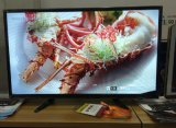 32寸LED液晶電視保證A屏