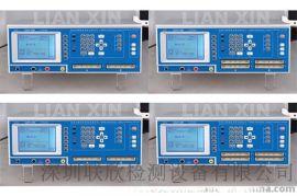 供应深圳PE热缩管测试机|导通线材测试机|绝缘线材测试仪,深圳联欣检测厂家直销,欢迎订购。
